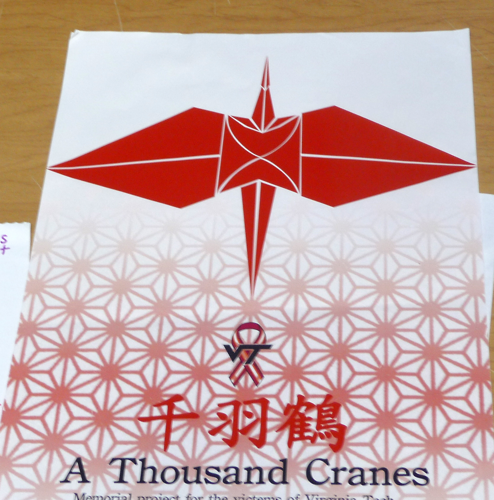 Poster from A Thousand Cranes Memorial project for the victims of Virginia tech