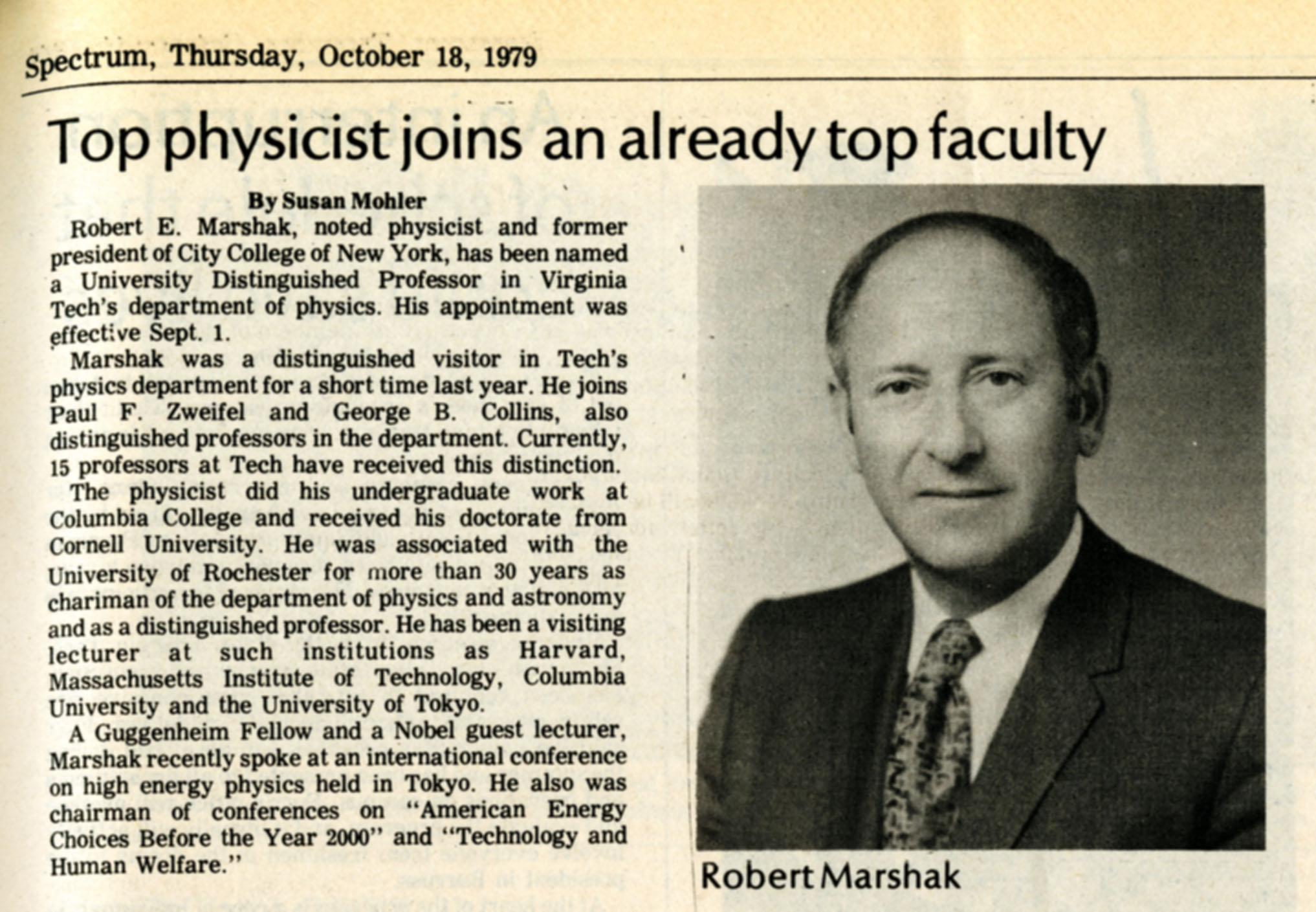 Robert Marshak joins faculty at Virginia Tech, 1 Sept. 1979