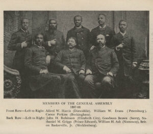 African American members of Virginia's General Assembly, 1887-88; as pictured in Jackson
