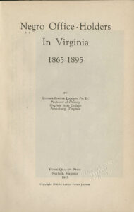 Title page of Luther Porter Jackson's Negro Office Holders in Virginia 1865-1895